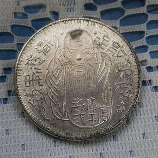 China coin CC26