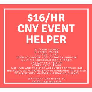 $16/hr Event job!
