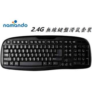 特價減價清貨清倉清屋優惠 discount SALES 超靜音低耗電 辦公無線鍵盤滑鼠套裝 2.4G
