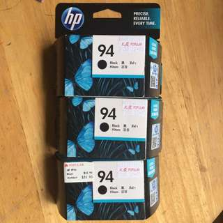 HP Ink Cartridges for HP printer