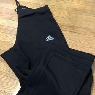 Adidas response pants