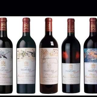 Lafit mouton Bordeaux petrvs ausone  red wine 紅酒全l世界各地請進入我怕賣查看