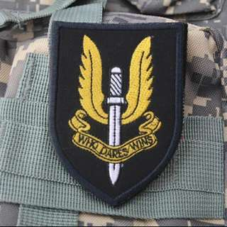 """SAS Embroidered Patch """"Who Dares Wins"""" British Special Forces 6 X 8.5 cm Size"""