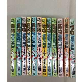 Monster Comics 1 to 12