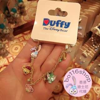 [香港迪士尼] Duffy and friends 可調教長度手鍊