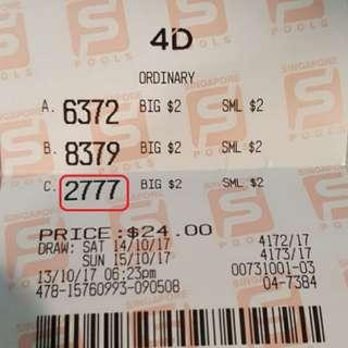 Lucky SOB Oil Past 4D Winning Ticket.