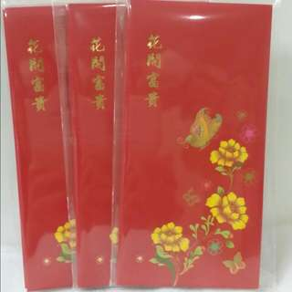 Hong Leong Finance Cny Red Packet
