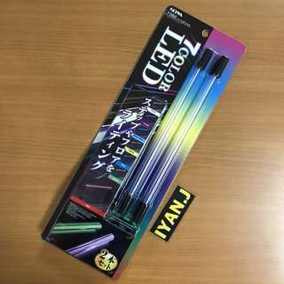 Auxilliary Light Tube - 7 Color LED