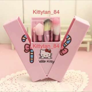 Brand New Hello Kitty 8 pcs Make up set