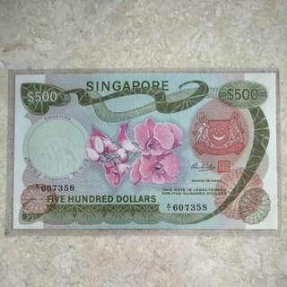 AU SINGAPORE $500 ORCHID HSS W/SEAL A/1 607358