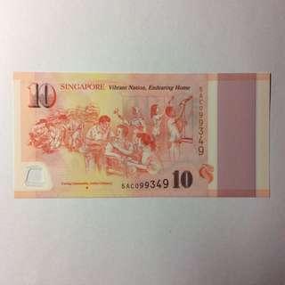 5BJ386618 Singapore Commemorative SG50 $10 note.