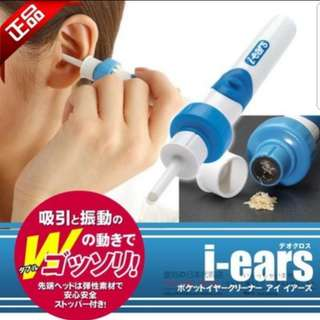 1 Ear Wax Vacuum Cleaner Vibration.  Safe, Painless, Suchion , Baby Children Wax Vacuum Cleaner Vibration
