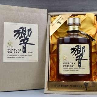Suntory Whisky Hibiki Limited 響 舊裝初版