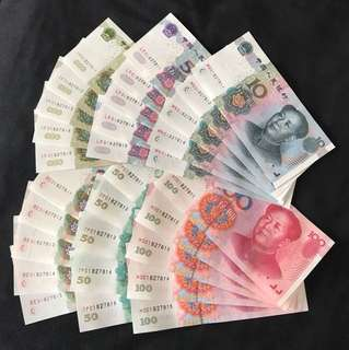 1999-2005 China Rmb 1 To 100 Yuan With Identical Number 5 Run