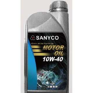 SANYCO 10W-40機油