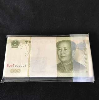1999 China Rmb 1 Yuan With Low Golden Number 100 Run