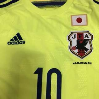 Adidas japan home soccer jersey supreme palace visvim Nike gosha vans