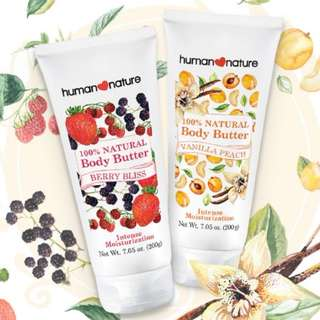 Natural Body Butter Moisturizer 200ml by HUMAN❤NATURE