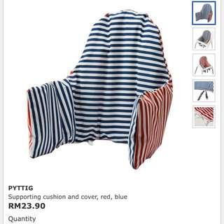 IKEA High Chair Cushion & Cover