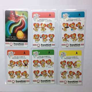 MRT Card - XVII Sea Games Series