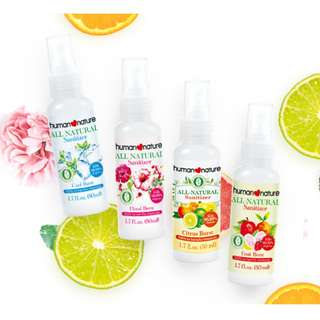 All-Natural Hand Sanitizer by HUMAN❤NATURE