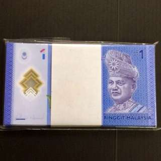Malaysia RM1 (replacement Notes ) ZA-0965301 to 0965400 100-running.
