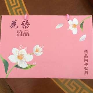 Chinese New Year Gift Set
