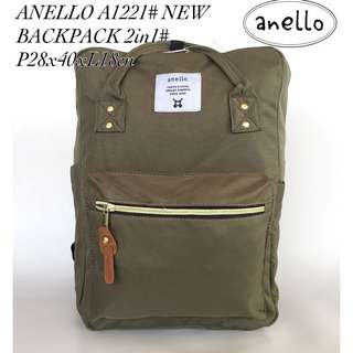 Tas Wanita Anello New Backpack 2in 1 A1221 - 10