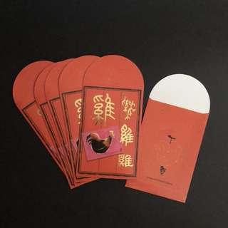 2017 Singapore Philatelic Bureau Red Packet