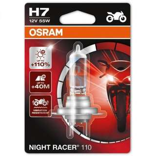Osram Night Racer single headlight bulb replacement. Available in H4 and H7