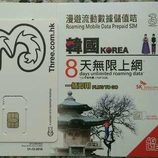 Korea 韓國 上網卡 8日 4G 5GB + 無限數據卡 SIM Card