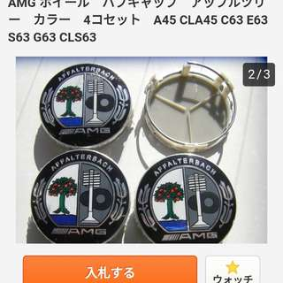 AMG WHEEL CAP 1 SET