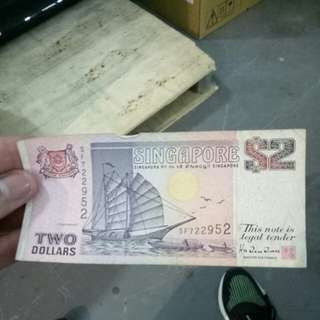 Old singapore 2$ note