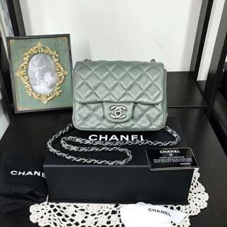 Chanel Goatskin Metallic Mini Flap
