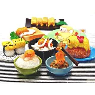 RE-MENT Gudetama 蛋黃哥 和食食玩 (全8款)