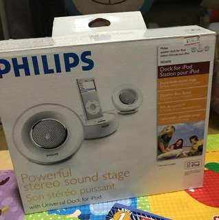 Philips Speaker - powerful stereo sound stage with universal dock for ipod