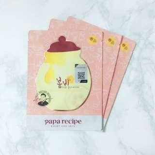 [INSTOCK] Papa Recipe Bombee Rose Gold Honey Mask