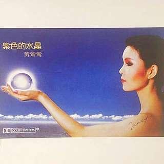 For Sharing 黃鶯鶯 馬兆駿-記憶- - -由愛開始。   作曲:童安格    CD版