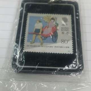 香港郵票鎖匙扣
