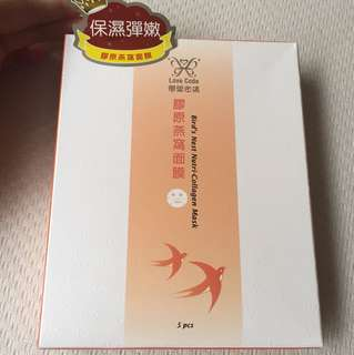 Love Code Bird's Nest Nutri-Collagen Mask