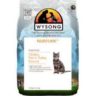 20% OFF: Wysong Nurture Kitten Dry Cat Food 5lb