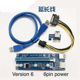 Mining Riser PCIe 1X to 16X