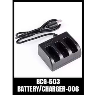 GP TRIPLE BATTERY CHARGER HERO5 BCG-503