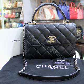 Chanel Black Lambskin Small Trendy CC Bag