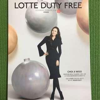 2017/12崔智友樂天雜誌精緻畫報中文專訪