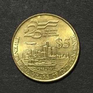 Singapore 1990 $5  Aluminium Bronze coin UNC