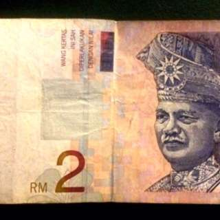 Ringgit Malaysia RM2 notes for sale