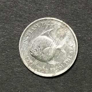 Singapore 1971 5 cents fish, aluminium coin