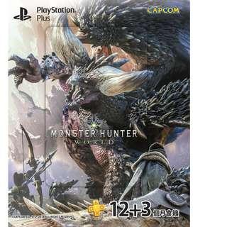 Playstation Network Plus 12 + 3 個月 Monster Hunter World 特別版PSN Plus 會藉咭