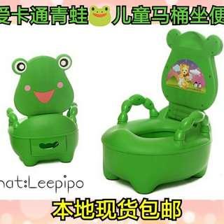 FREE POS 😍 Frog Potty